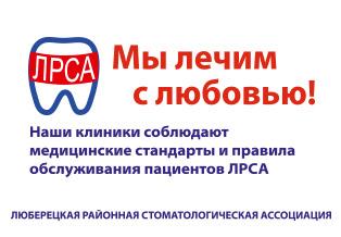 Щелковская торгово-промышленная палата официальный сайт
